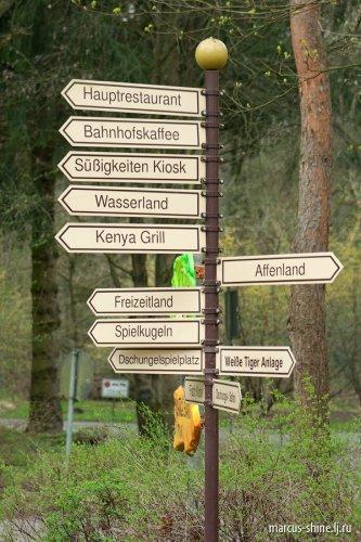 Сафари-парк в Германии