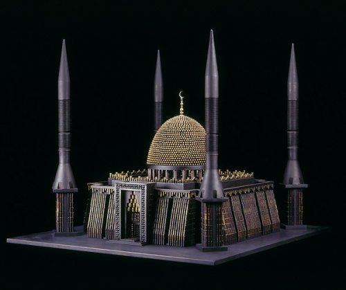 Здания из оружия и боеприпасов
