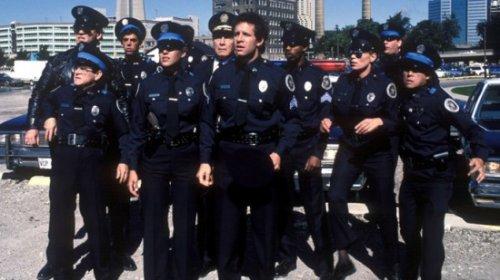 Китайская полицейская академия