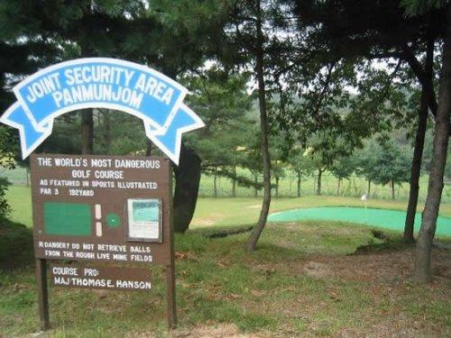 Смертельно опасное поле для гольфа
