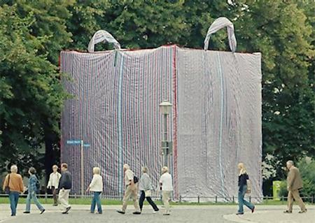 Двадцать больших дизайнерских инсталляций