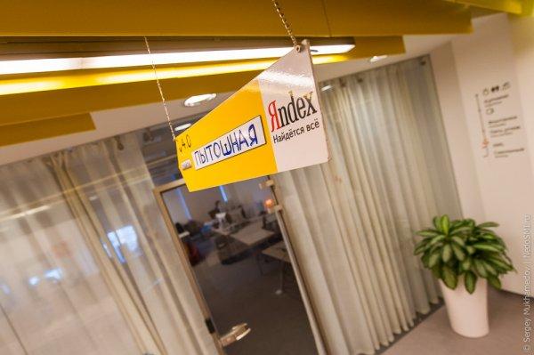 Офис Яндекса в Санкт-Петербурге (32 фото)