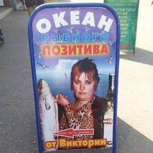 Самая нелепая реклама и смешные вывески 2013 (31 фото)