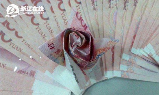 Какой цветок является самым прекрасным в мире? Конечно же, цветок из денег!