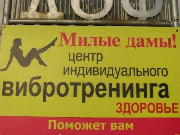 Шедевры современных маркетолухов (31 фото)