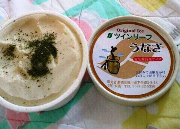 Топ-25 невероятных вкусов мороженого, которые вы, возможно, захотите попробовать