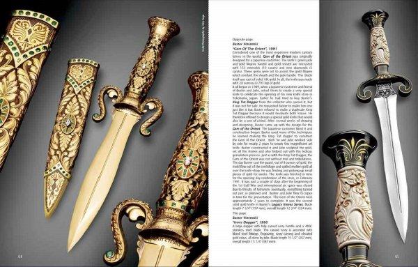 Топ-10: Самое дорогое средневековое оружие, когда-либо проданное в мире