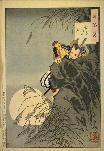 Топ-10 самых известных самураев в истории