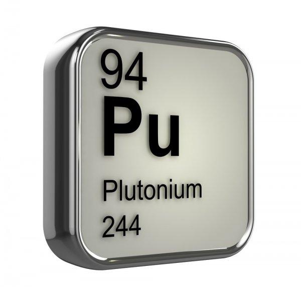 Топ-15: Самые дорогие вещества в мире
