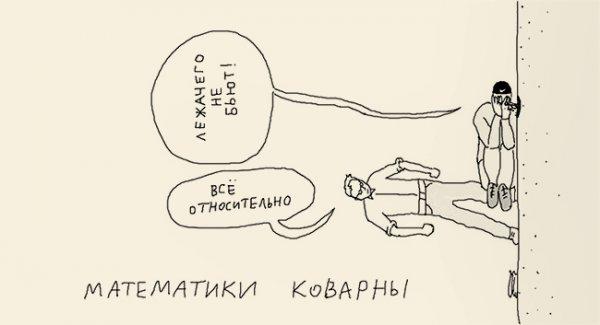 Как шутят учёные (26 фото)