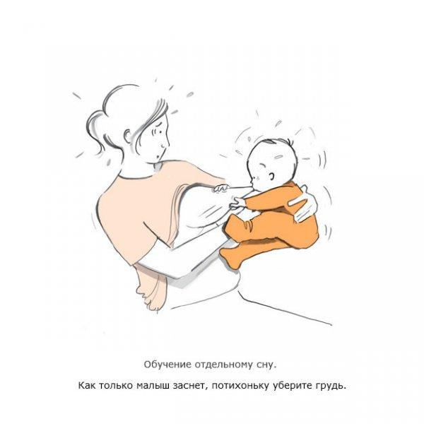 Дневник молодой мамы в картинках (10 фото)