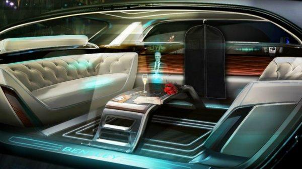 Корпорация Bentley разработала дизайн с «голографическим дворецким»