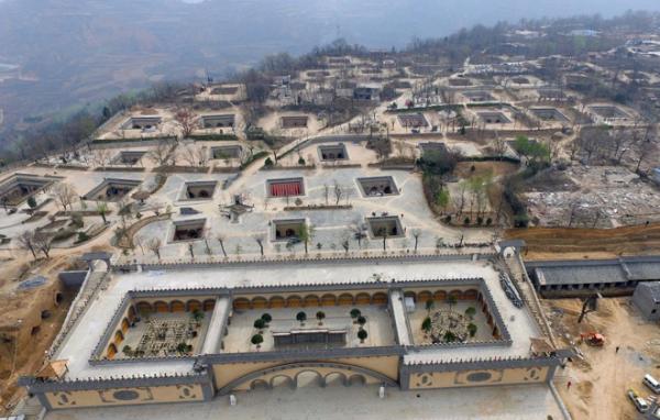 Для туристов в КНР откроют «невидимое» поселение