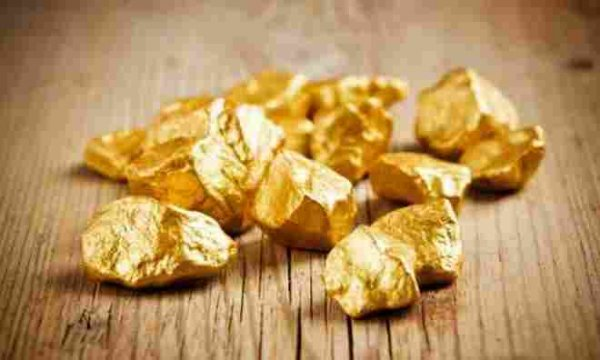 Учёные из Израиля сумели создать идеальное золото