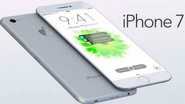 Спрос на iPhone 7 бьёт все рекорды