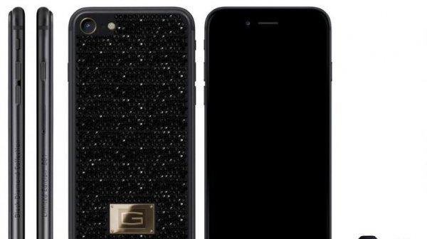 В продаже появился бриллиантовый iPhone 7