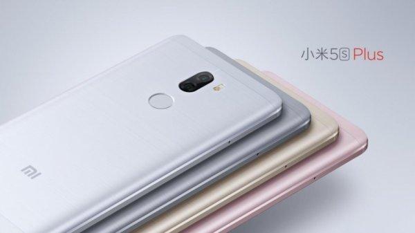 Состоялась официальная презентация смартфонов Xiaomi Mi 5S и Xiaomi Mi 5S Plus