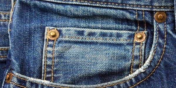 В Перу были найдены джинсы, возраст которых составляет шесть тысяч лет
