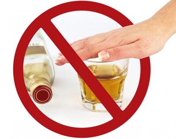 Научные деятели предложили необычную  методику борьбы с алкоголизмом