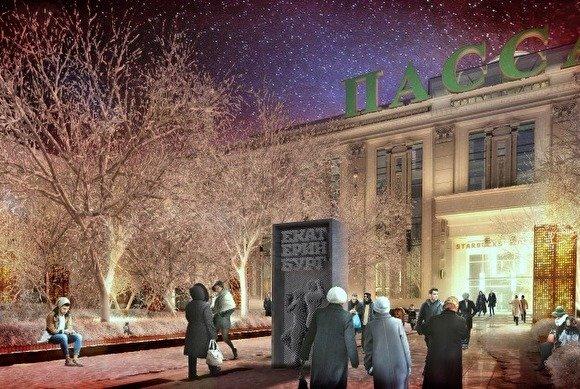 Расположение духа жителей Екатеринбурга будут сканировать с использованием 3D-принтера