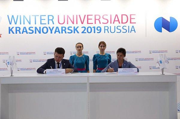 В следующем году в Красноярской области начнётся обучение персонала к проведению Зимней универсиады