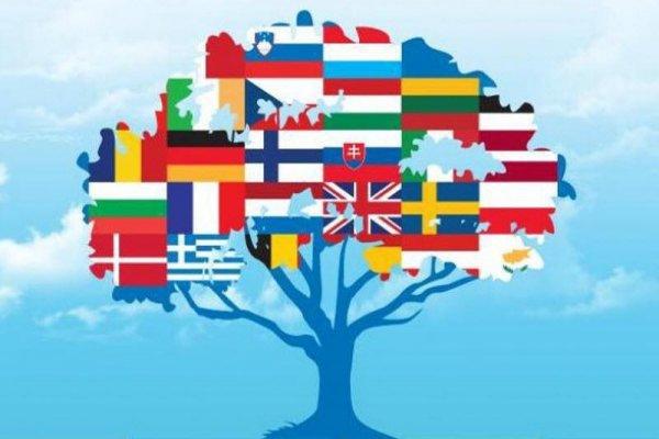 Лингвисты определили самый сложный язык на нашей планете
