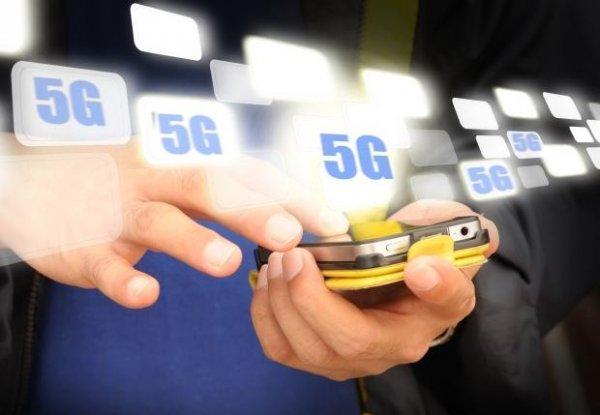 Когда ожидать появление 5G?