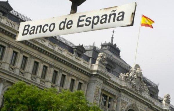 В Испании началась банковская распродажа апартаментов и домов