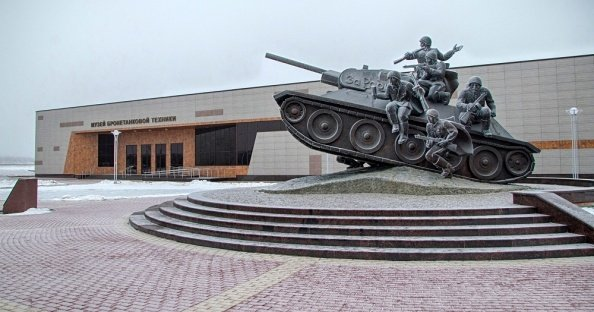 В Белгородском регионе появился музейный комплекс бронетанковой техники