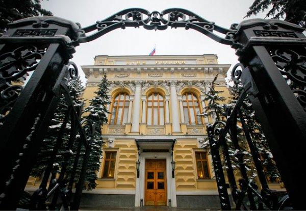 Банк России хочет ужесточить требования к оффшорным форекс-брокерам