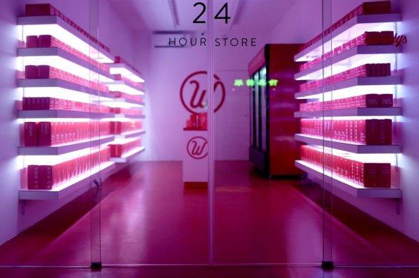 В Шанхае начал действовать магазин без продавцов