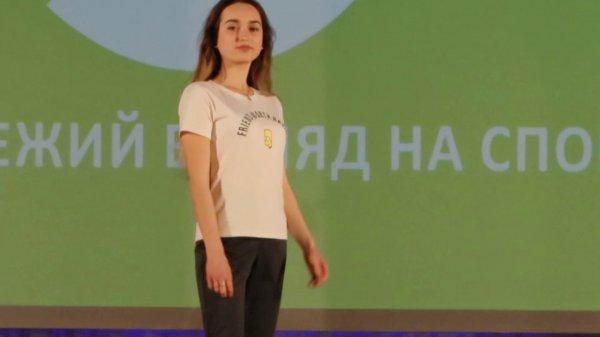 В Светлогорске презентовали коллекцию одежды из умного текстиля