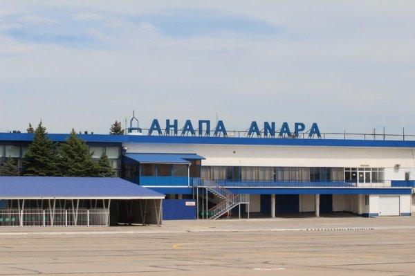 «МегаФон» собирается обеспечить аэропорт Анапы «летающими» сервисами