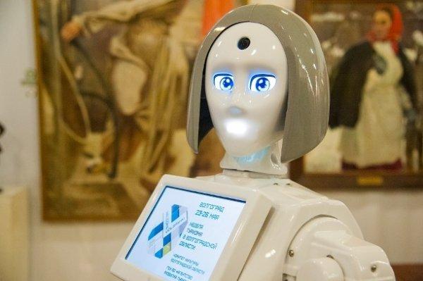 Робот провёл экскурсию в Музее изобразительных искусств им. Машкова