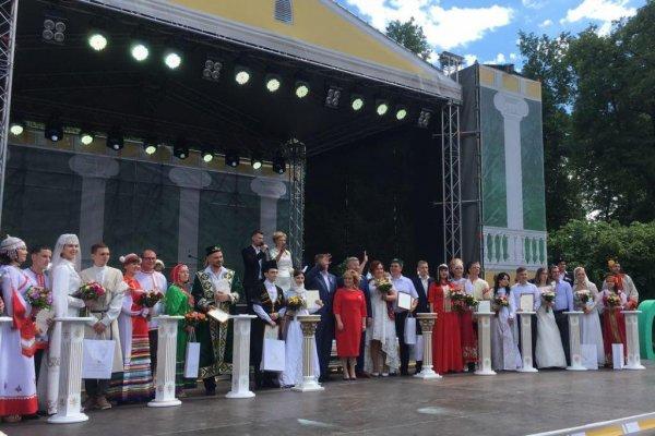 В Московском регионе сыграли якутскую свадьбу