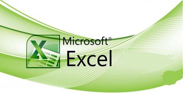 Все плюсы обучению MS Excel
