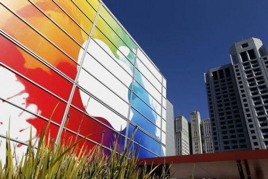 Apple замораживает строительство дата-центра в Ирландии