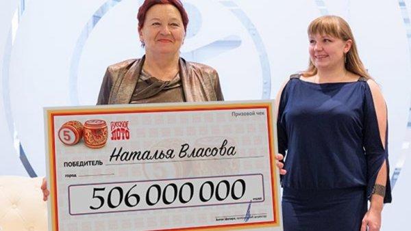 В Воронеже нашли рекордсменку российской лотереи