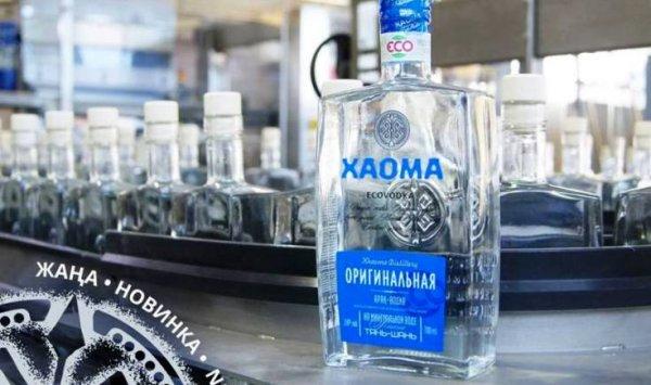Казахстанская водка получила награды в Москве