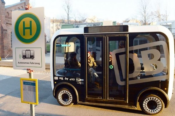 В скором времени Норвегия полностью перейдёт на электрический транспорт
