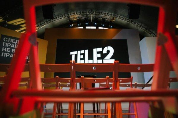 Все плюсы личного кабинета Tele2