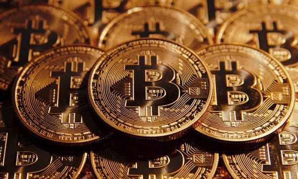 В Москве реализуют недвижимое имущество за биткоин