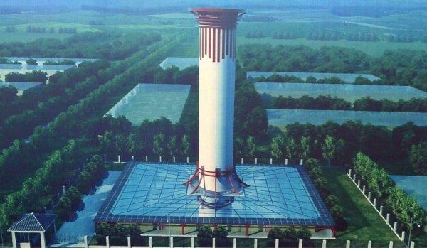 В Китае построили установку для удаления смога
