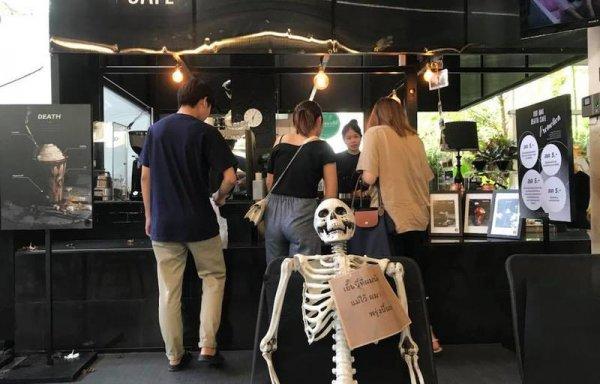 В Бангкоке открыли кафе смерти