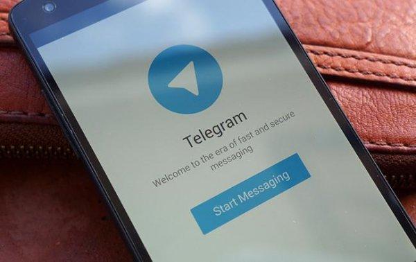 В Иране запретили Telegram