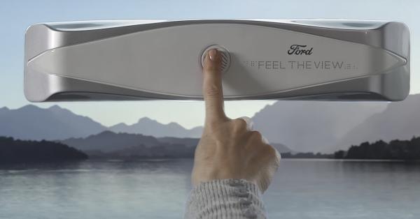 В Ford создали стекло для слепых