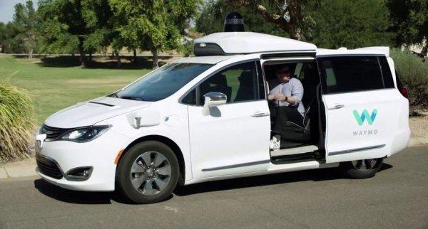 Автономные машины Waymo успешно преодолевают большие расстояния