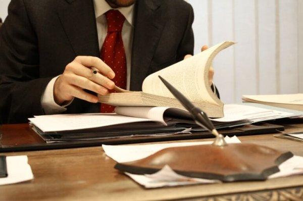 Как выбрать юриста-профессионала?