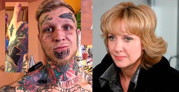 Елена Яковлева напугала поклонников снимком с татуированным сыном