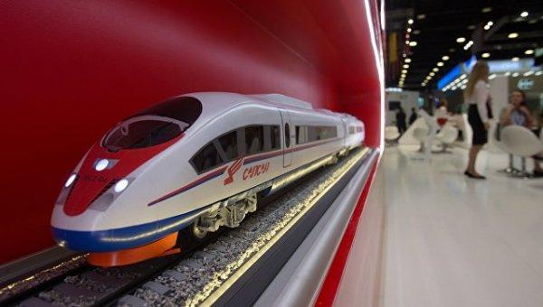«Российские железные дороги» презентовали концепт первого отечественного сверхскоростного поезда